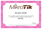 MIKROTIK CERTIFIED ROUTING ENGINEER
